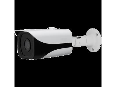 CNG-233 2MP AHD Gece Görüşlü Bullet Kamera