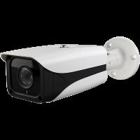CNG-243 2MP AHD Gece Görüşlü Bullet Kamera